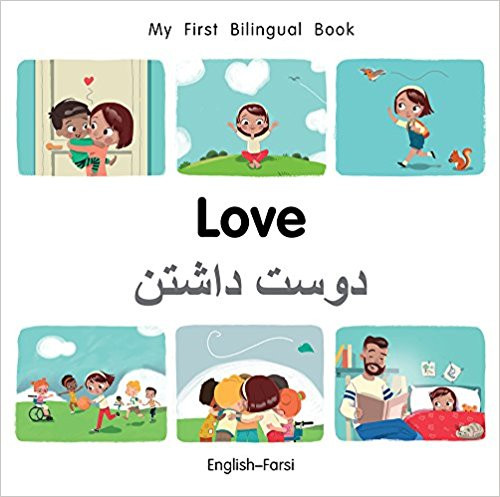Love (Farsi) by Millet Publishing