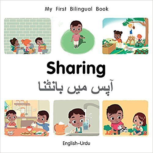 Sharing (Urdu) by Millet Publishing