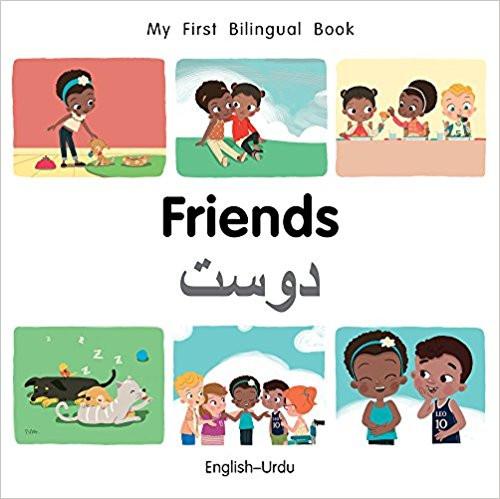 Friends (Urdu) by Millet Publishing