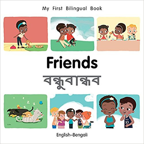 Friends (Bengali) by Millet Publishing