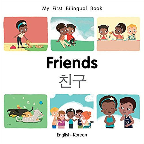 Friends (Korean) by Millet Publishing