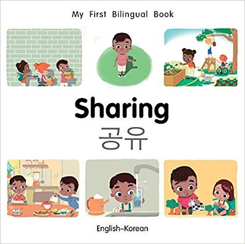 Sharing (Korean) by Millet Publishing