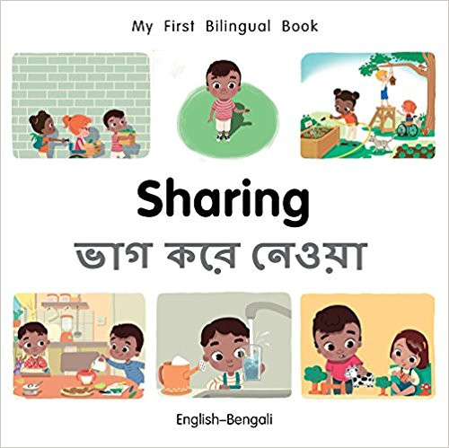 Sharing (Bengali) by Millet Publishing