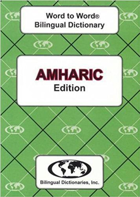 Amharic BD Word to Word® Dictionary