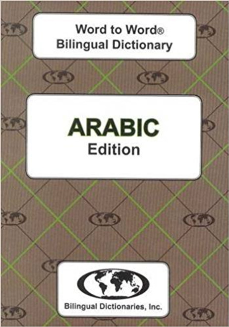 Arabic BD Word to Word® Dictionary
