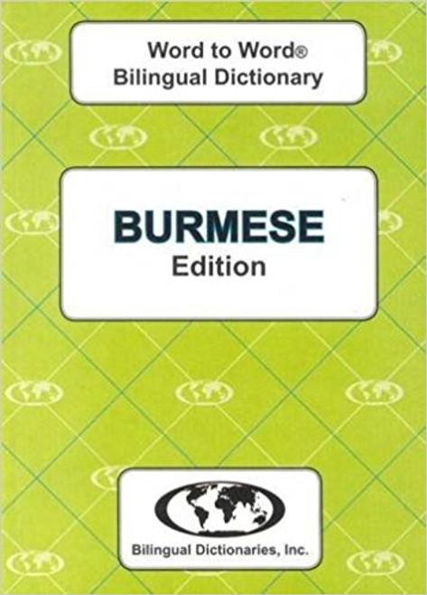 Burmese BD Word to Word® Dictionary