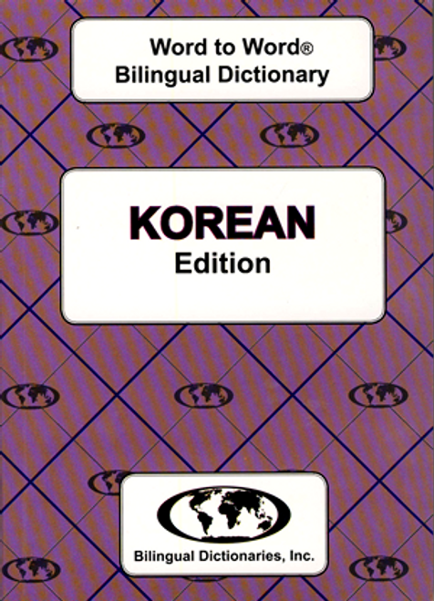 Korean BD Word to Word® Dictionary