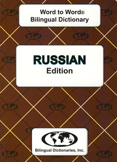 Russian BD Word to Word® Dictionary