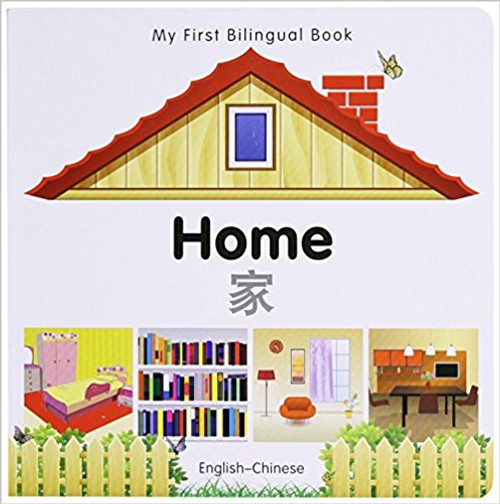 Home by Millet Publishing