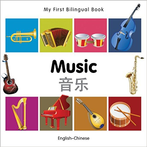 Music by Millet Publishing