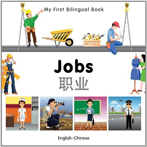 Jobs by Millet Publishing