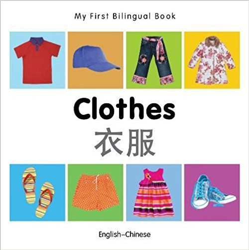 Clothes by Millet Publishing