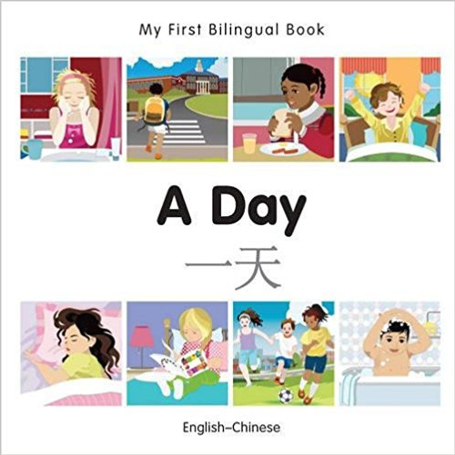 A Day by Millet Publishing