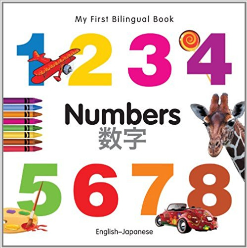 Numbers by Millet Publishing