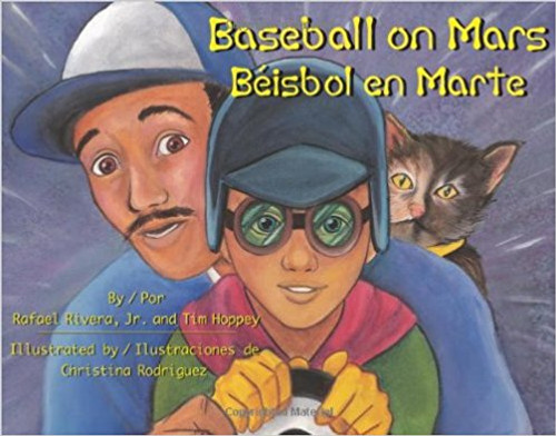 Baseball on Mars / Beisbol en Marte by Rafael Rivera