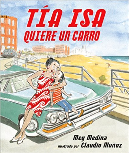 Taia Isa and her niece try to save enough money to buy a car to take the whole family to the beach.