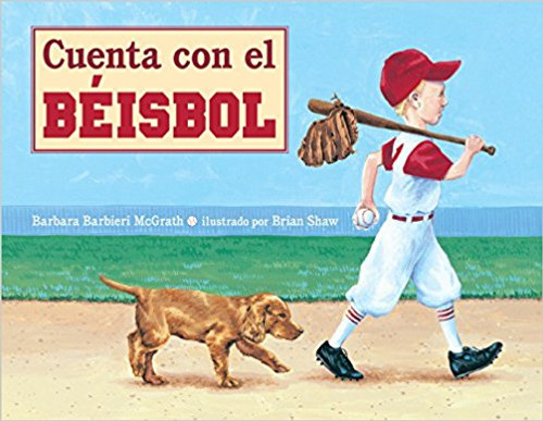 Spanish text counts from one ball to twenty baseball cards. This counting book is a must-have for baseball fans.