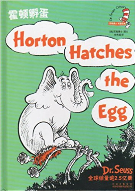 It's the talk of the jungle when an elephant hatches an egg. Extravagant nonsense and rollicking verse. Full-color illustrations.