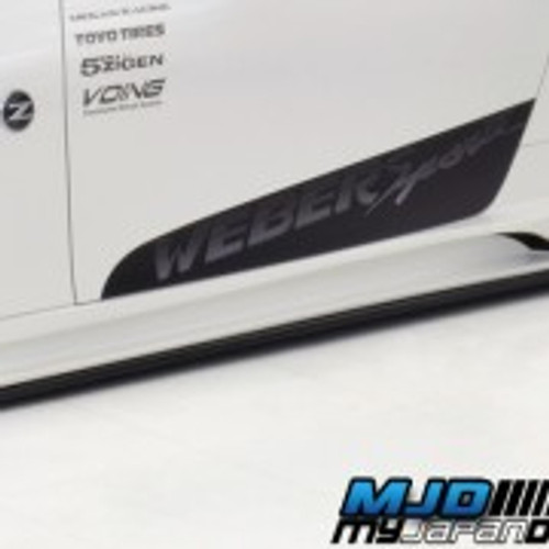 WEBER SPORTS ZENITH LINE 370Z SIDE SKIRTS (FRP)