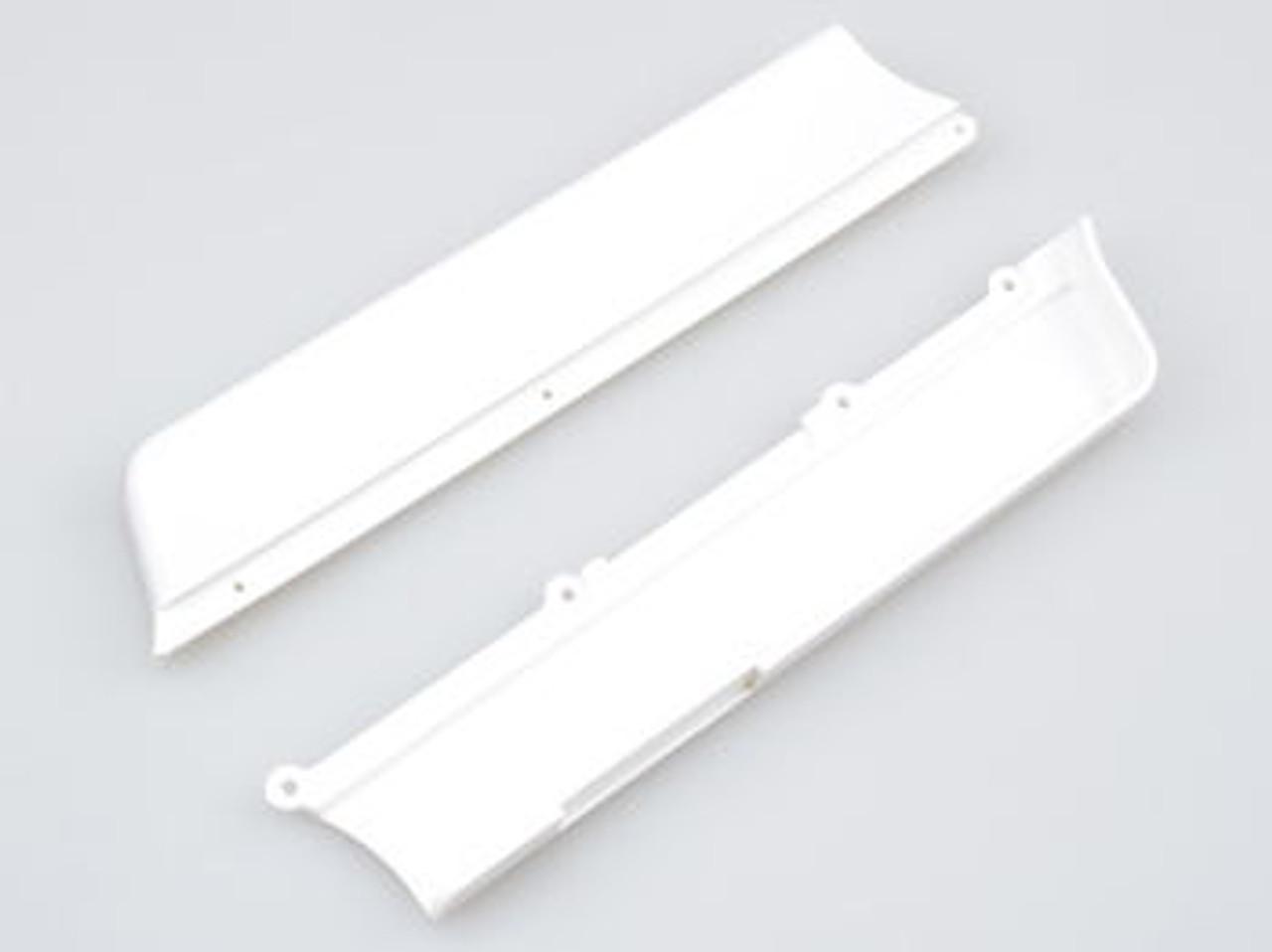 JQRacing White Sideguards (YE, WE, BE) (JQB0271LE)