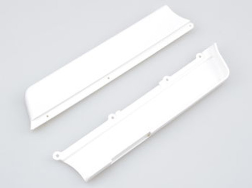 JQRacing White Sideguards (YE, WE, BE) (JQB0271LE)