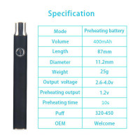 350 Mah Variable Voltage Battery + USB Charger | Assorted Colors | Retail Packaging