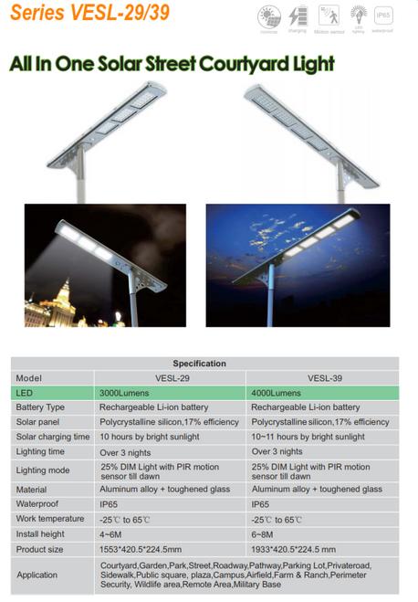 VESL-29-39  All in one Solar Area Lighting