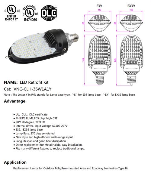 VEC-CLH-36W  LED Retrofit Lamp for Shoebox Fixtures