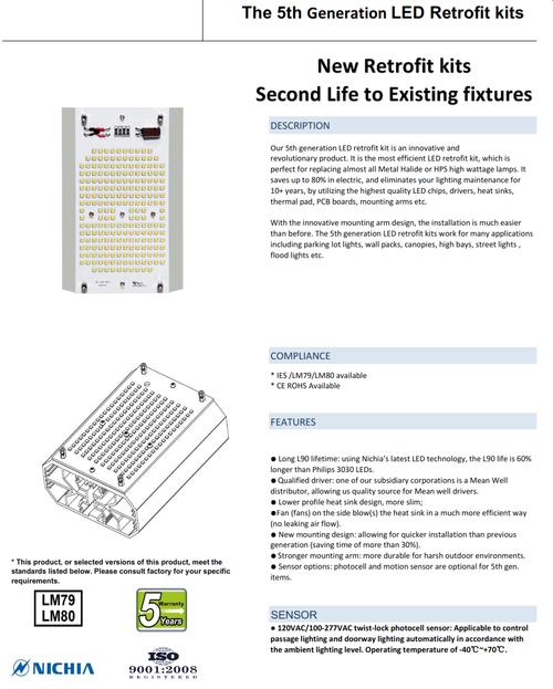 100 Watt High Wattage LED Universal Retrofit Kit