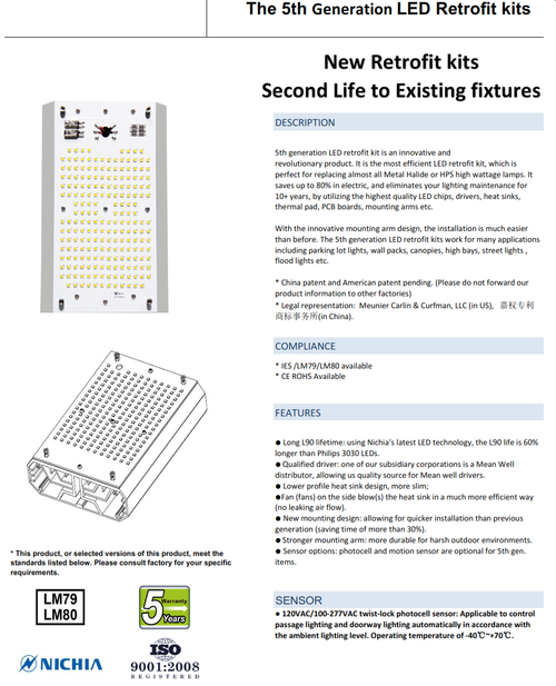 150 Watt High Wattage LED Universal Retrofit Kit