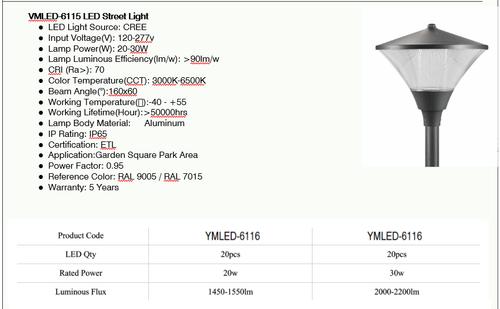 VMLED 20-30 watt LED Decorative Street Light