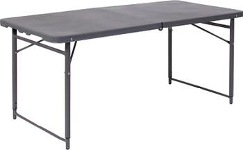 Rectangular Height Adjustable Bi-folding Pastic Table