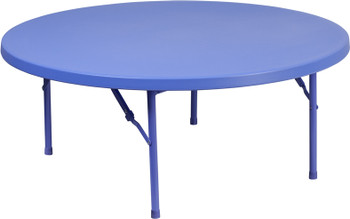 Round Kid's Plastic Folding Table