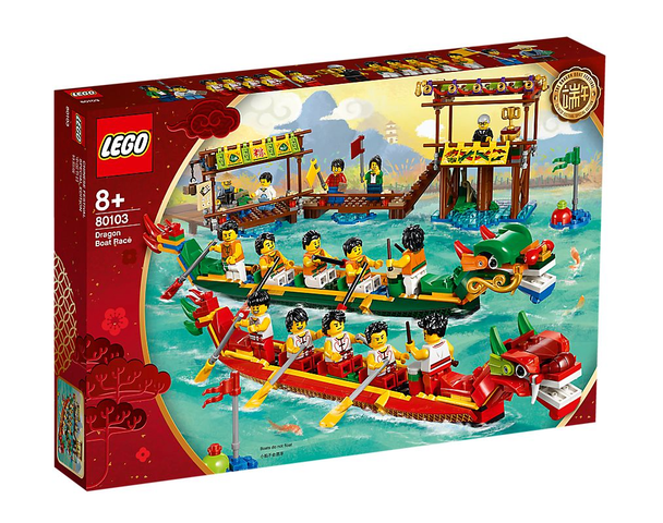 LEGO® 80103 Dragon Boat Race - Chinese Festival Special Edition