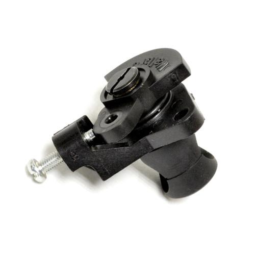 ECHO part number 12311605560