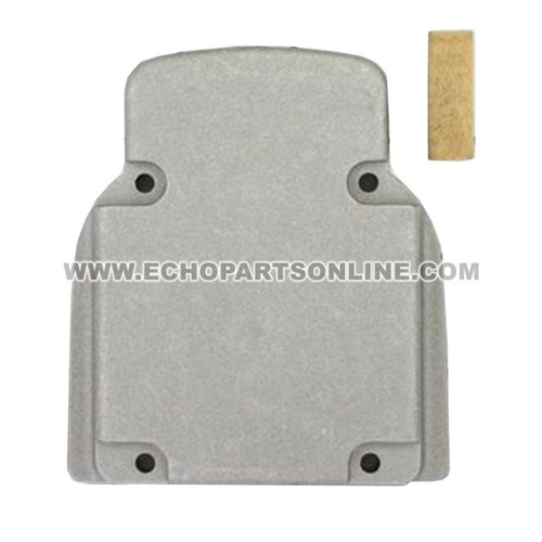 ECHO 72605500904 - COVER ASSY GEAR