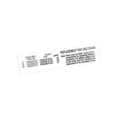 ECHO part number X524000792