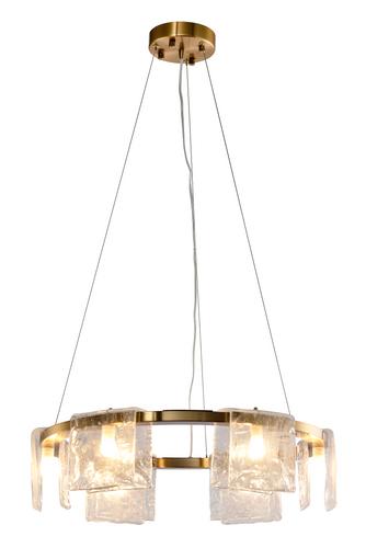Ulani Ceiling Light - ME039
