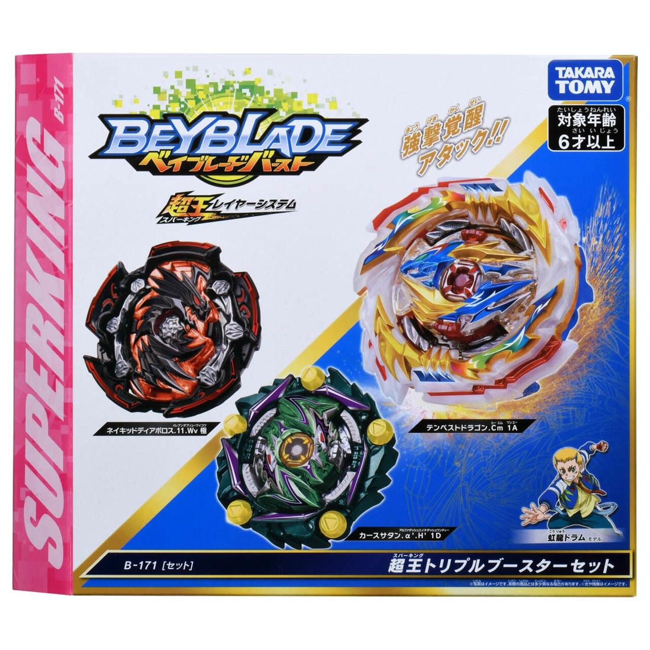 Takara Tomy Beyblade Burst B-171 Super King Triple Booster Set Mb 2D B-169 Starter Variant Lucifer