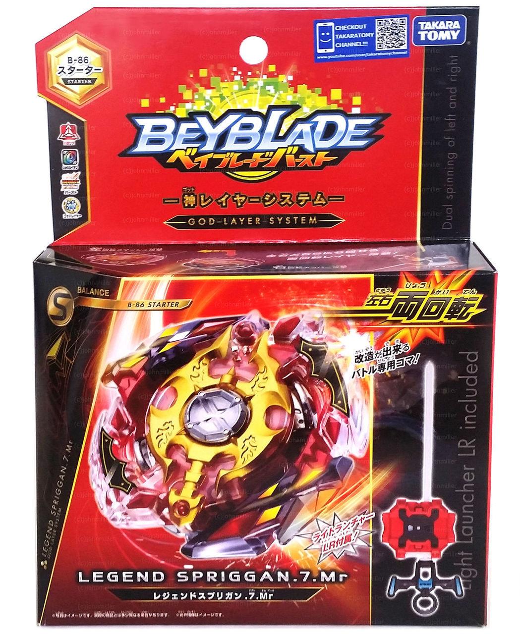 Beyblade Legend Spriggan Spryzen Booster Burst B-86