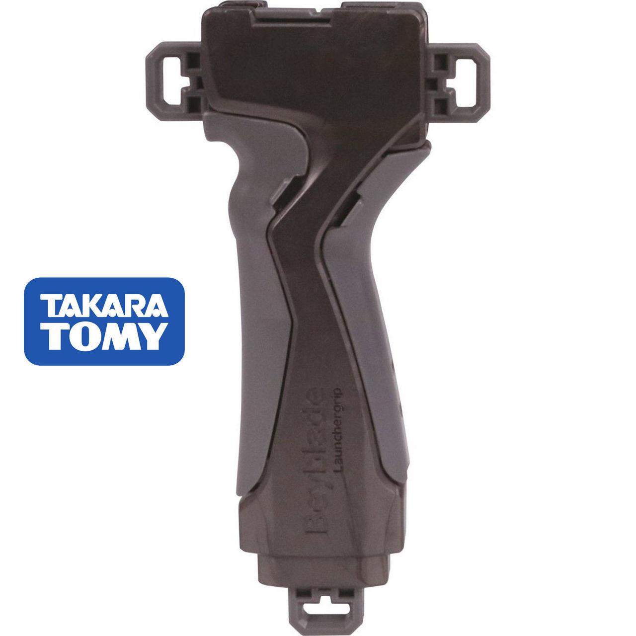 Takara Tomy Beyblade Burst Starter Set Launcher Pack or Grip Bey Launcher
