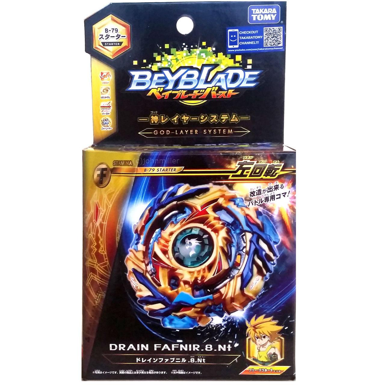 Details about  /Beyblade Burst B-79 Drain Fafnir.8.Nt Starter w// Launcher Kids Christmas Gift