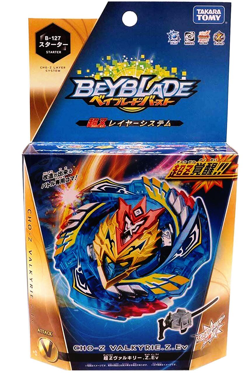 B-127 Starter Cho-Z Valkyrie.Z.Ev B127 Burst B 127 Beyblade Cho Z Toy No Box