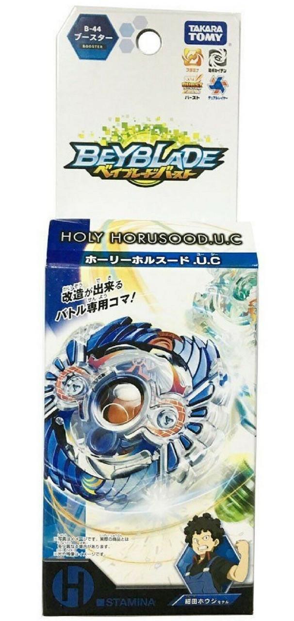 No Launcher Takara Tomy Beyblade Booster B-44  Holly Horusood.U.C