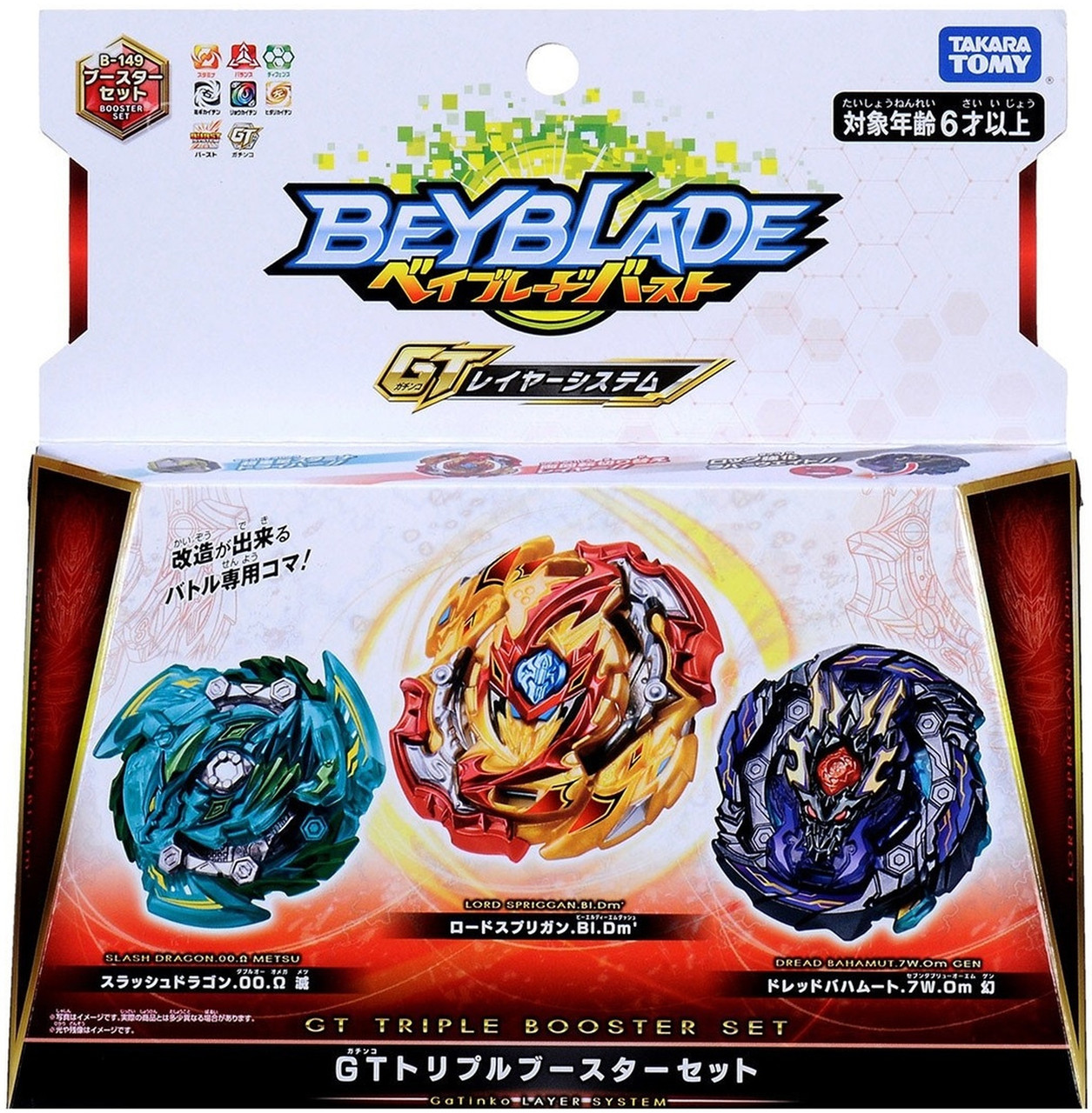 NEW Takara Tomy Beyblade GT Triple Booster Set GaTinko Layer System B-149