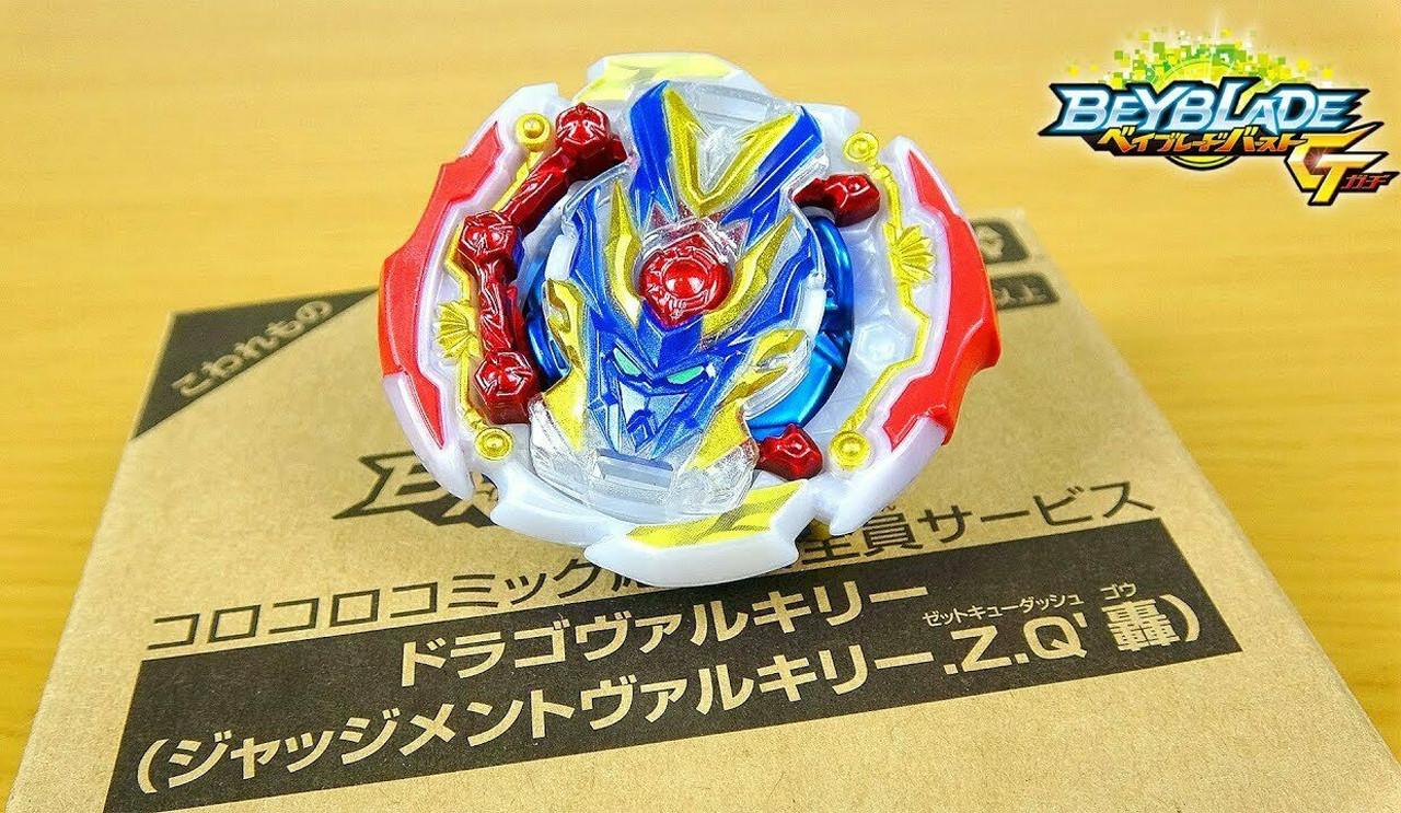 TAKARA TOMY Judgement Drago Valkyrie CoroCoro Beyblade US Seller