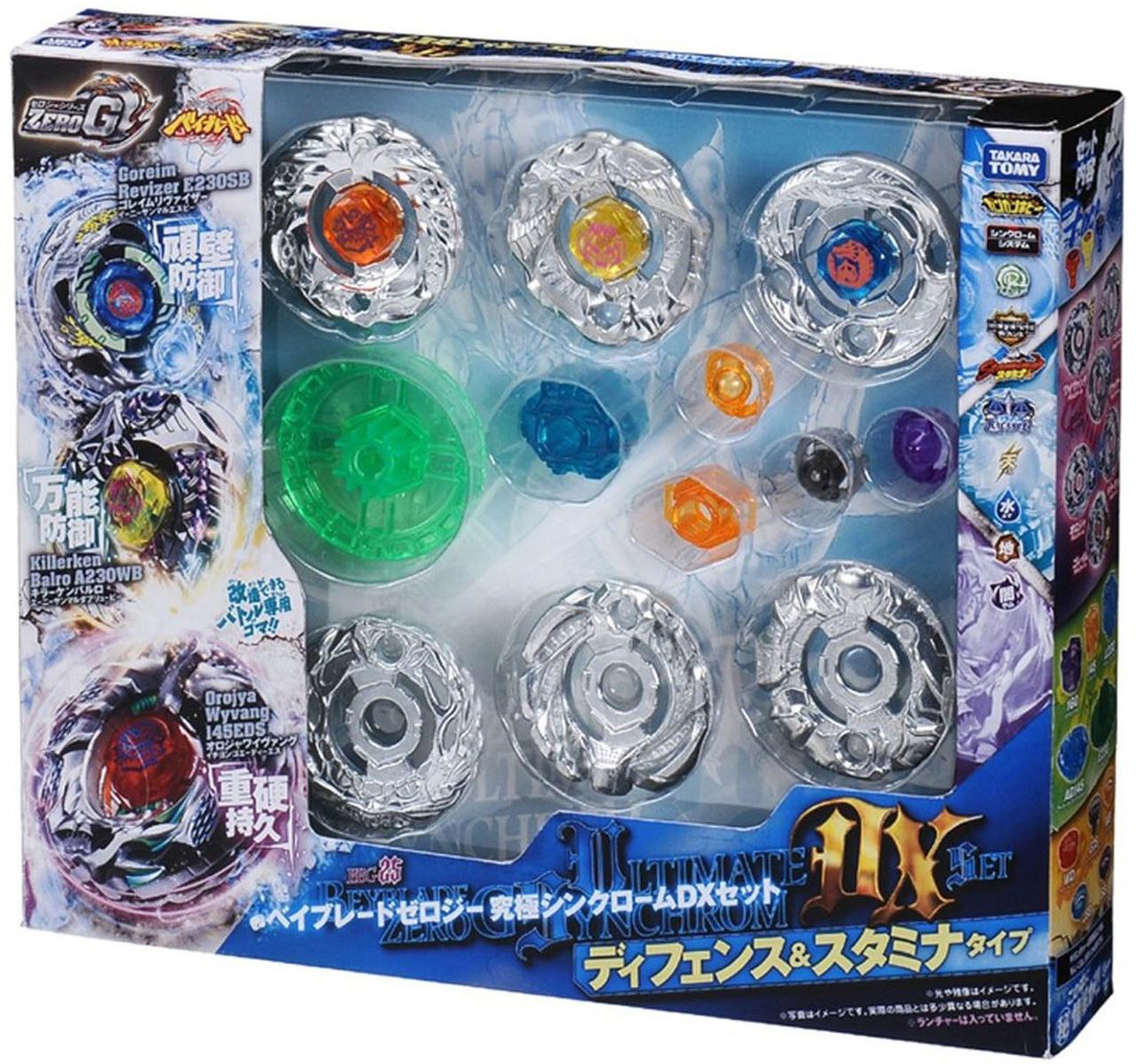 5er Set Toupie Pour Beyblade Metal Fusion Fury Zero G 4d Burst Arena 5er Set 26