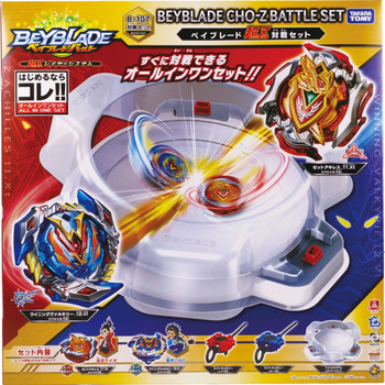 TAKARA TOMY Beyblade Burst Cho-Z Battle Set w/ Stadium B-107