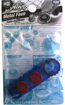 TAKARA TOMY Beyblade Metal Face Bolt Custom Ver. (Blue / Red) BB-66