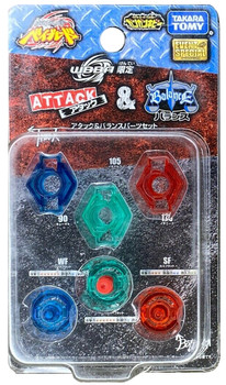 TAKARA TOMY WBBA Beyblade Attack & Balance Parts Set, w/ Rubber RF Tip & Spin Tracks